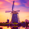 jenni_blog: (scene-windmill)