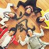 nijiblue: (Arashi)