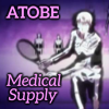 blueminuet: (Atobe Medical)