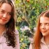 dodger_sister: (siblings)