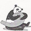 ginny_t: A panda hugs a comma or apostrophe (smartness)