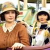 yourlibrarian: Phryne & Dot in car (MISSFISH-Phryne&Dot - sexycazziejpg.jpg)