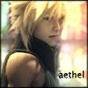 aethel: (cloud)
