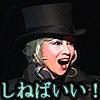 chigusairo: (死ねばいい)