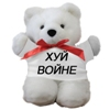 belaya_mishka: (нг)