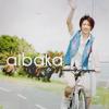 yuuki_chann: (Aibaka <3~)