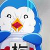 fateslaying: (ғᴜᴄᴋɪɴɢ ᴘᴇɴɢᴜɪɴs)