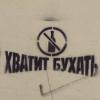 bahamut_juice: (noalco)