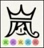 matsu_mai: (icon)