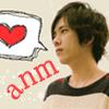ao_no_michi: (Nino's Birthday)