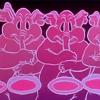 grimgrinningghosts: (pink elephants)