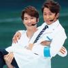 karafuru: (Mari and Ohno)