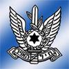 hagar_972: Israeli Air Force (IAF)