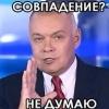 swooy: (Сикелёв)