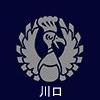 secretlyaketchum: Ho-Oh symbol from a 3DS home screen, the Japanese name Kawaguchi in Kanji below it. (kawaguchi, frontierverse)