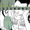 generationx: (Shikamaru)