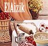 elaizik: (Кухня) (Default)
