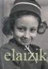 elaizik: (леночка)