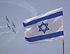 elaizik: (флаг)