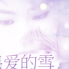 yukulicious: (dear snow)