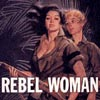 "trouble: Two women clutching each other from an old pulp novel.  ""Rebel Woman"" (rebel woman (now with bonus lesbians))"
