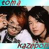 notthatfangirl: ikuta toma & kazama shunsuke (Default)