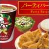 bento_box: KFC Christmas (KFC Christmas)