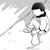 ichimyatsu: (037)