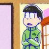 shikosuki: (was not a correct question)