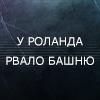 anna_karenina: (pic#11830733)