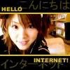 cjmarsicano: (Reina Tanaka 'Hello Internet!')