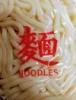 pshaw_raven: (Noodles)