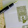 thrihyrne: (hand written letter writer)