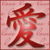 topaz_eyes: (kanji-love icon)