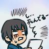 celes_grant: (し、しまった!!)