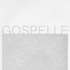 gospelle: (pic#1248019)