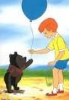 flumpie: (Christopher Robin and Pooh - Balloon and)