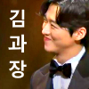 china_shop: Headshot of Chief Kim in a tux, grinning mischievously. (Kdrama - 김과장 award smile)