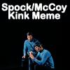 spockmccoy_kink: (pic#1267498)