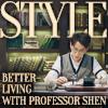 rheasilvia: (Guardian - Style: Better Living)