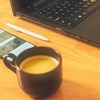 yolomezpa: Black cup lying next to a mobile phone, a white pen and a black laptop (Triple Drabbles Icon)