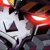 megaton: (anger-Don't Speak)