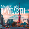 "magicknightrayearth: Image of Tokyo Tower with the words ""Magic Knight Rayearth"" over it (Tokyo Tower)"