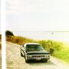 aethel: (spn impala [by tragic-radiance])