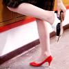 oldestcharm: (audrey's heels)