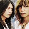 daishimel: (Die/Shinya)