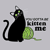 thedreamisreal: (Stock: Words → Kitten Me)