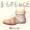 slipjig3: (codex seraphinianus)