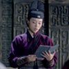 extrapenguin: Woman in pre-Tang Dynasty official's garb reads officially. (xia dong reads)