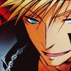 ibreakrules: (smile)